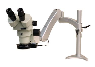 Aven Dsz 44 Stereo Zoom Binocular Microscope On Stand Lw